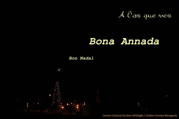 BonaAnnada2015
