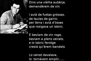 Poesiaestrena