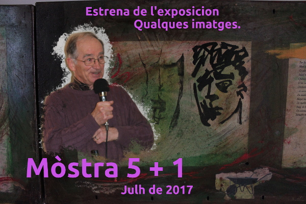 Estrena Expo julh 2017